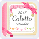 Coletto Calendar Android Calendar Apps