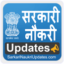 Govt Job Search Sarkari Naukari Android Apps for Job Seekers