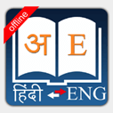 Hindi Dictionary Android Apps