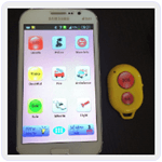 Women Safety Totem SoS Help Android App