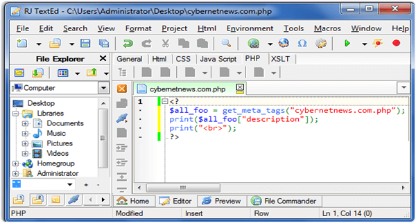 Rj Text Editor PC Software