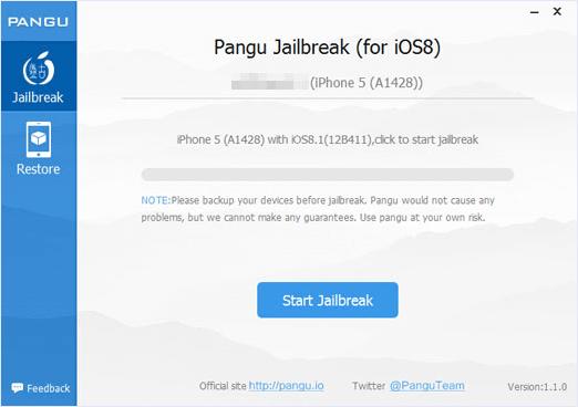 Pangu begin UI